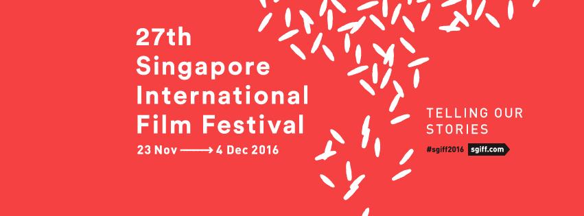 싱가포르 국제 영화제