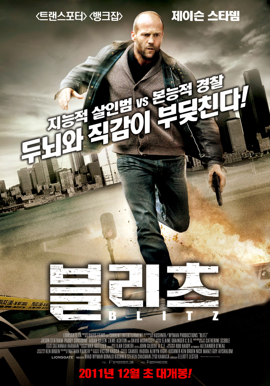 Blitz 2011 LiMiTED 720p BRRip x264 AC3-BAUM